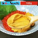 天然生ウニ100g ミョウバン不使用完全無添加 2014年グルメ大賞受賞 うに 雲丹 海鮮丼 寿司