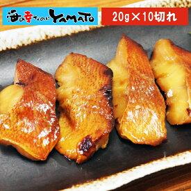 赤魚の照り焼き 20g×10切 冷凍食品 惣菜 おかず あかうお 簡単調理