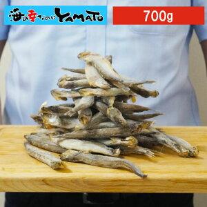 訳あり 子持ちシシャモ一夜干し 700gに55尾前後入り ししゃも 柳葉魚 干物 あす楽