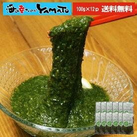 おまけ2p付き! ギバサ100g x10パック 合計1kg 味噌汁 サラダ ぎばさ アカモク 海藻 シーフーズ赤間 あす楽