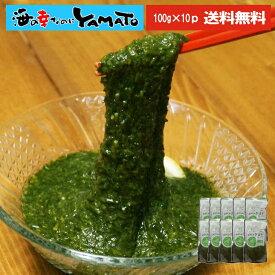 ギバサ100g x10パック 味噌汁 サラダ ぎばさ アカモク 海藻 シーフーズ赤間 あす楽