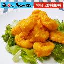 ゴロゴロ海老マヨフリッター 700g エビ えび惣菜 冷凍食品 おやつ おつまみ