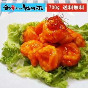 ゴロゴロ海老チリフリッター 700g エビ えび惣菜 冷凍食品 おやつ おつまみ