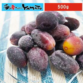 冷凍赤ぶどう 500g ブドウ 葡萄 トルコ産 果物 スイーツ デザート