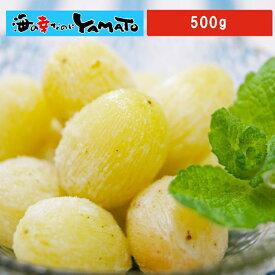 冷凍白ぶどう 500g ブドウ 葡萄 トルコ産 果物 スイーツ デザート