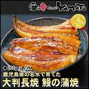 30位:土用丑の日 鰻の蒲焼 うなぎ ウナギ 鹿児島県産 大判200g×1枚 お中元 国産 樺焼 椛焼 かばやき