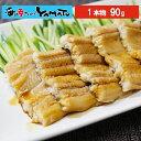【蒲焼のタレおまけ付き ふわっと柔らか煮穴子 大型90g 一本物 あなご アナゴ 冷凍食品 真穴子 活〆 韓国産 高級寿司…