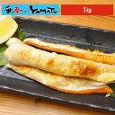 定塩紅鮭ハラス 1kg 海鮮 さけ サケ ギフト お歳暮 年末年始 朝食 お弁当 おつまみ