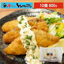サーモンフライ 10個入(600g) さけ サケ 鮭 冷凍食品 惣菜