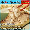 ブリカマ 350g以上 長崎県産天然鰤 特大サイズ 冷凍食品 ぶりかま