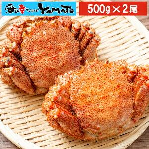 北海道産 毛蟹 500gサイズ×2尾入 1kg ケガニ 毛ガニ かに カニ お中元 お祝い お歳暮 お年賀 プレゼント