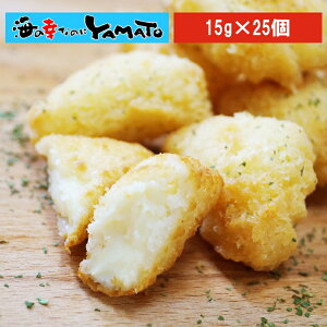 チーズフライ 15g x25個 冷凍食品 おつまみ 惣菜 から揚げ あす楽
