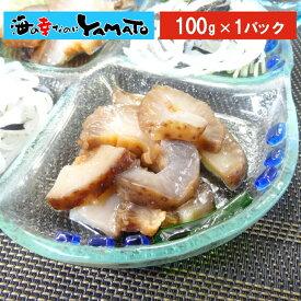 国産 味付け赤ナマコ100g ゆず果汁入り三杯酢でさっぱりとした味わい なまこ 海鼠 おつまみ 珍味 あす楽