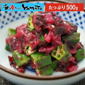 梅くらげ たっぷり500g クラゲ 海月 珍味 惣菜 冷凍食品 おやつ おつまみ