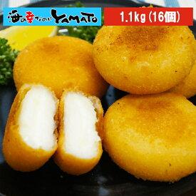 ポテトもち 3種のチーズクリーム入り 1.1kg(16個) 揚げ餅 モチ 冷凍食品 おやつ おつまみ あす楽