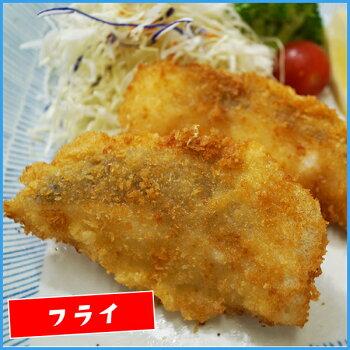 """真鱈の""""骨取り""""切り身40-50gの切身が10-12枚入タラたら骨なし惣菜"""