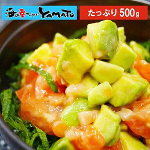 アボカドダイスカット 500g メキシコ産 冷凍食品 野菜 サラダ