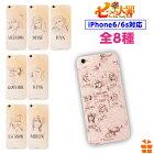 七つの大罪iphone6スマホケースWANTEDTheSevenDeadlySins