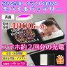 オリジナル モバイルバッテリー 表面印刷【大容量4000mAh 薄型 約9m...
