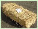 『長わら24kg』送料込み(遠隔地別途+)圧縮大容量の稲わらです菜園の敷きわら他多彩な用途に
