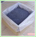 『稲わら灰100%の草木灰50L(7kg以上)』原料は稲わら100%、当店手作り品5mmメッシュ仕上げでお買い得。基本送料込み価…