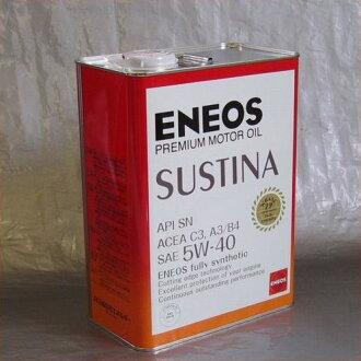 100%合成優質油 eneos 克莉絲蒂娜 ENEOS SUSTINA 5W-40 4 l