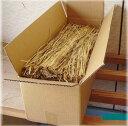 『稲わら60cm2.5kg(軽選別)』軽選別で安価、コンパクトサイズです