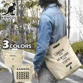 KANGOL(カンゴール)キャンバスショルダーバッグ