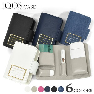 フェイクレザー IQOS アイコス 手帳型 ケース /アイコスケース ケース カバー ポーチ ホルダー シンプル 無地 手帳 カード 新型 iqos 2.4 plus レディース 小物 かわいい 可愛い おしゃれ レザー 合