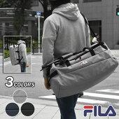 FILA(フィラ)ポリキャンバス3wayボストンバッグ