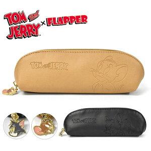 FLAPPER フラッパー トムとジェリー 型押し ペンケース /子供 子供用 子ども こども キッズ 女の子 女子 男の子 男子 保育園 幼稚園 小学生 中学生 高校生 大学生 学生 ペンポーチ ポーチ 筆箱
