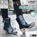 レインブーツ ベージュ レインシューズ 防水 防滑 レディース ヒール ブーツ 靴 シューズ おしゃれ ファッション No.3551 23.0-24.5cm 黒 ブラック ネイビー オーク 雨 梅雨 台風 SFW AAA+ Feminine サンエープラスフェミニン