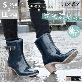 レインブーツ レディース ベージュ レインシューズ 完全防水 履きやすい 6cmヒール 雨靴 滑りにくい おしゃれ 黒 ブラック ネイビー 紺 オーク 撥水 雨 梅雨 台風 SFW 23.0-24.5cm AAA+ Feminine サンエープラスフェミニン No.3551