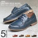 メンズ ブーツ 靴[AAA+]タンクソールモカシンシューズ2304 短靴 ローカット【2足で6,000円セット対象商品】 【あす楽…