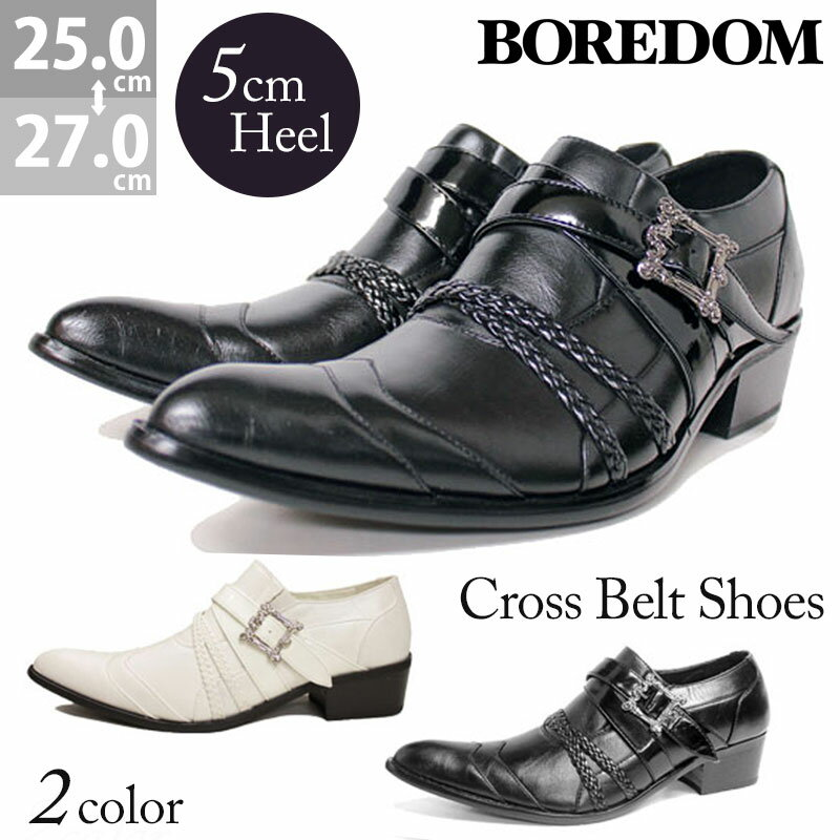 メンズ シューズ【BOREDOM ボアダム】お兄系クロスベルトシューズ3253 メンズ ポインテッド レザー 短靴 ホワイト ブラック お兄系 メンナク