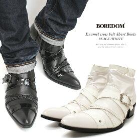 【送料無料】 ショートブーツ メンズ エナメル クロスベルト サイドジップ カジュアル 靴 とんがり ブラック ホワイト お兄系 ホスト メンナク 【BOREDOM ボアダム】 3259