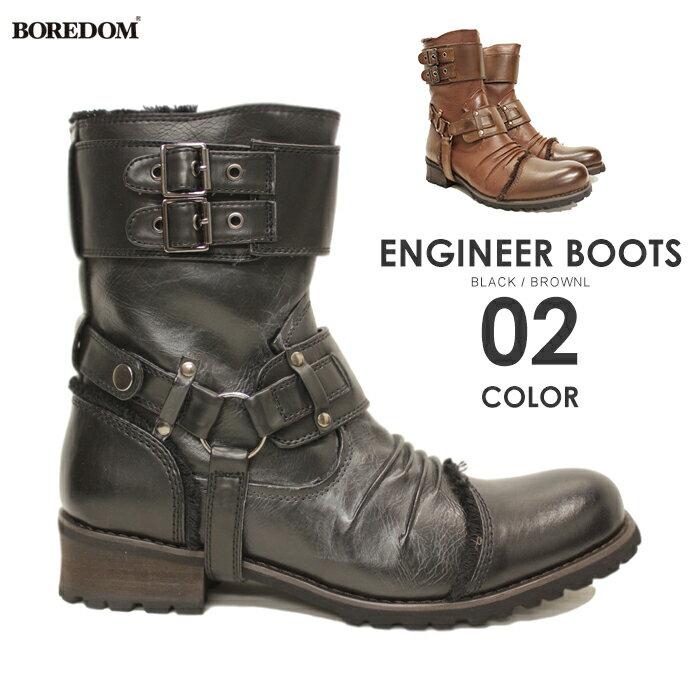 メンズ ブーツ【BOREDOM ボアダム】ベルト付き エンジニアリングブーツ 8003 メンズ 靴 ライダー レザー ブーツ ドレープ