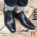 メンズ シューズ 靴[LASSU&FRISS ラスアンドフリス]レザーストレートチップシューズ 939 短靴 革 ドレスシューズ ビ…
