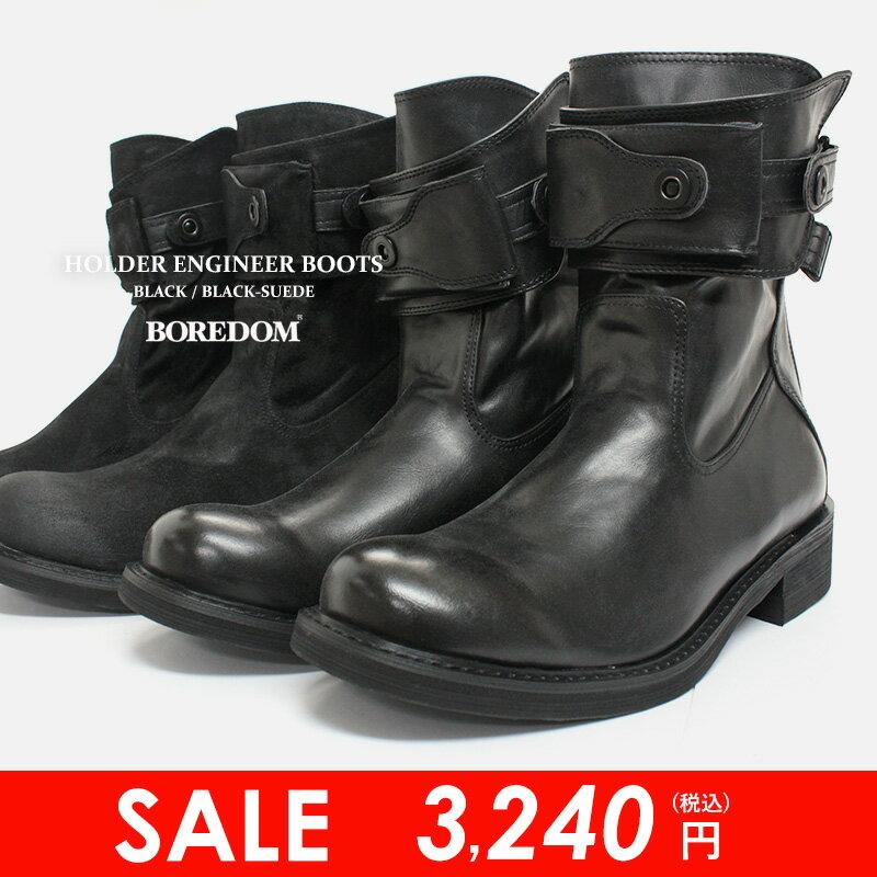 メンズ ブーツ【BOREDOM ボアダム】レザーホルダー付き エンジニアブーツ0068 ポケット レザー 靴【あす楽】