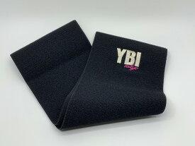 YBIの【魔法のベルト】ウエストファットクリーナー6PACK RX1510 【 ダイエットベルト 】