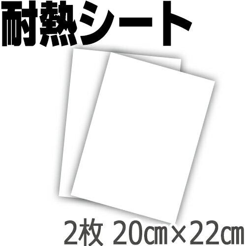 ホットフィックス(Hotfix)ラインストーン 耐熱シート(転写シート)【2枚セット・22cm幅×20cm】スワロフスキー Hotfix シート アイロン デコペン