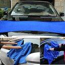 【洗車 マイクロファイバー タオル 60×160cm 拭き上げ 1枚】拭上げ ビッグ ビック 大きい 車 業務用 プロ仕様…