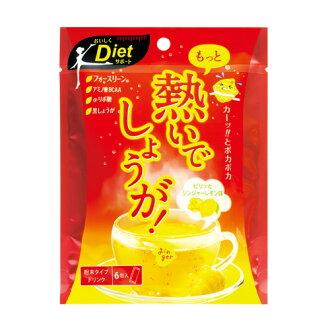 << it will be hot!>> In ginger lemon taste force phosphorus black ginger カプシカム ★ 3,240 yen or more