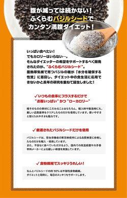 《満腹30倍》ダイエットサポートキャンディアサイー味チアシードバジルシードスーパーフード飴ダイエット食品★3,240円以上で送料無料
