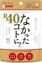 なかったコトに!R40 (120粒) 【 なかったことに サプリ 40 R40 サプリメント 健康食...