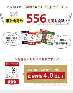 ★なかったコトに!R40まずはお試し1袋(120粒)【なかったことにヤムイモ白いんげん豆ダイエットサプリメントサプリアラフォー】★3,240円以上で送料無料
