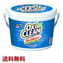 送料無料 オキシクリーン 1500g 過炭酸ナトリウム 酸素系漂白剤【 オキシ クリーン 臭い 掃除 洗濯槽 粉末 1.5kg 洗濯…