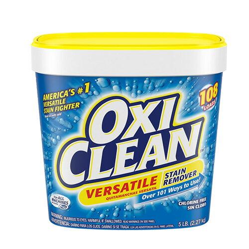 送料無料 オキシクリーン(oxiclean)EX 2.27kg 過炭酸ナトリウム 酸素系漂白剤【オキシ漬け 洗濯 洗たく 部屋干し ニオイ 臭い 匂い 粉末 大容量 2270g 掃除 洗濯槽クリーナー EX 原産国 アメリカ】