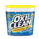 送料無料 オキシクリーン(oxiclean)EX 2.27kg 過炭酸ナトリウム 酸素系漂白剤【オキシ漬け 洗濯 洗たく 部屋干し ニ…