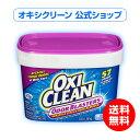 オキシクリーン デオドラントパワー 1.36kg(1360g) 界面活性剤 酸素系漂白剤【オキシ ...